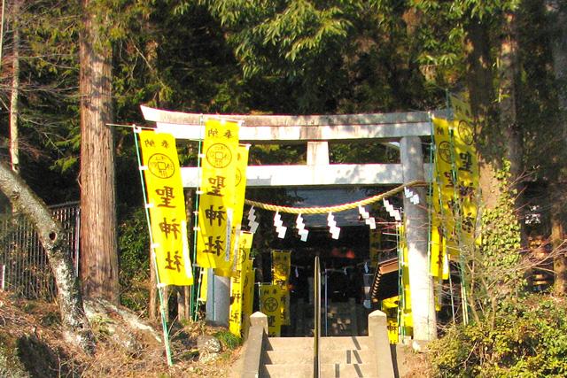 聖神社の鳥居