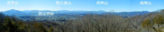 美の山公園観光道路途中の「あずまや」からの眺望